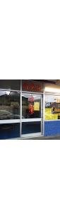 image of front window of the fish and chip shop in Lyttelton